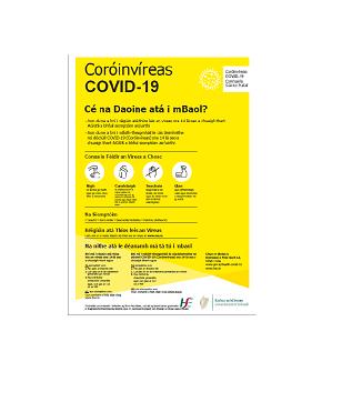 Covid Poster Irish